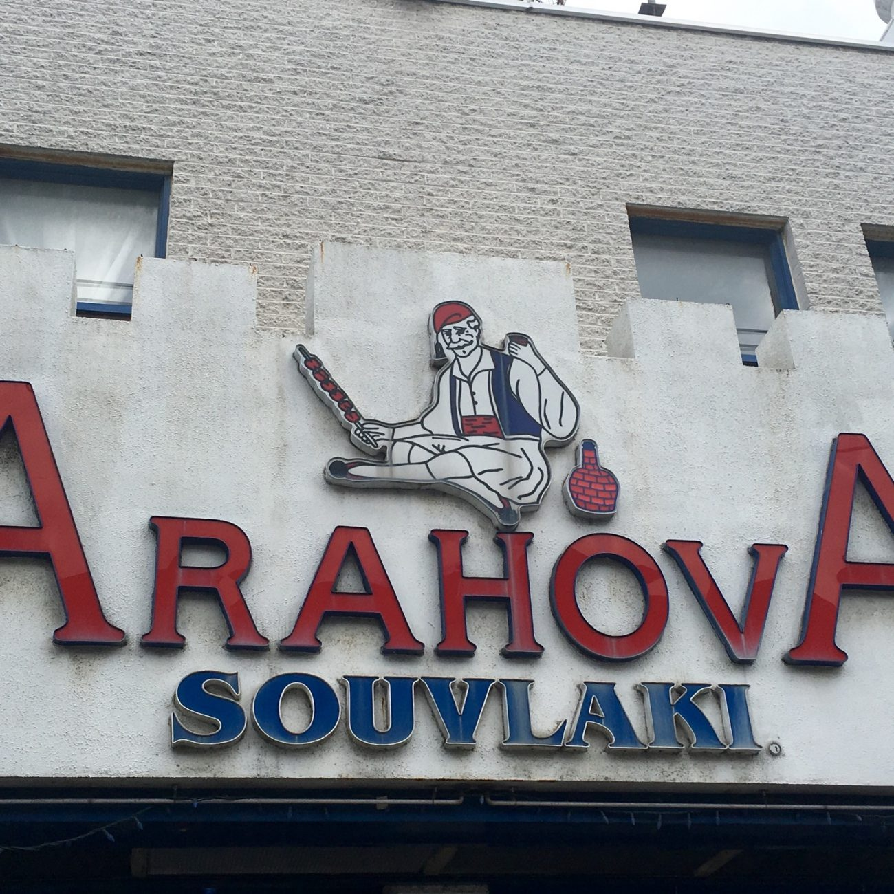 Arahova